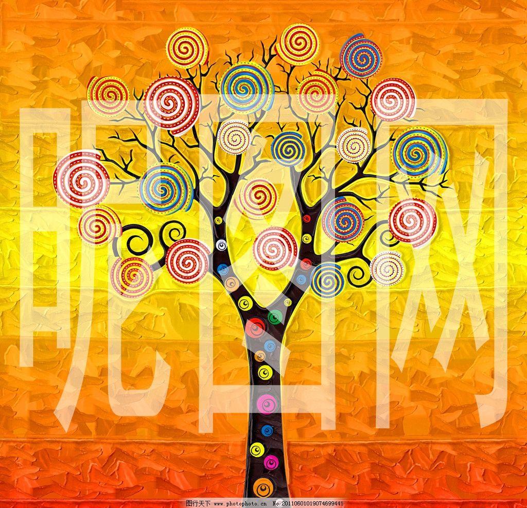 油画 发财树 装饰画 无框画 艺术 抽象 手绘 点缀 原创手绘作品