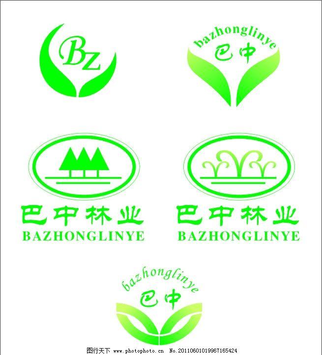林业绿化标志 林业 绿化 标志 健康 标识      森林 企业标识 微标