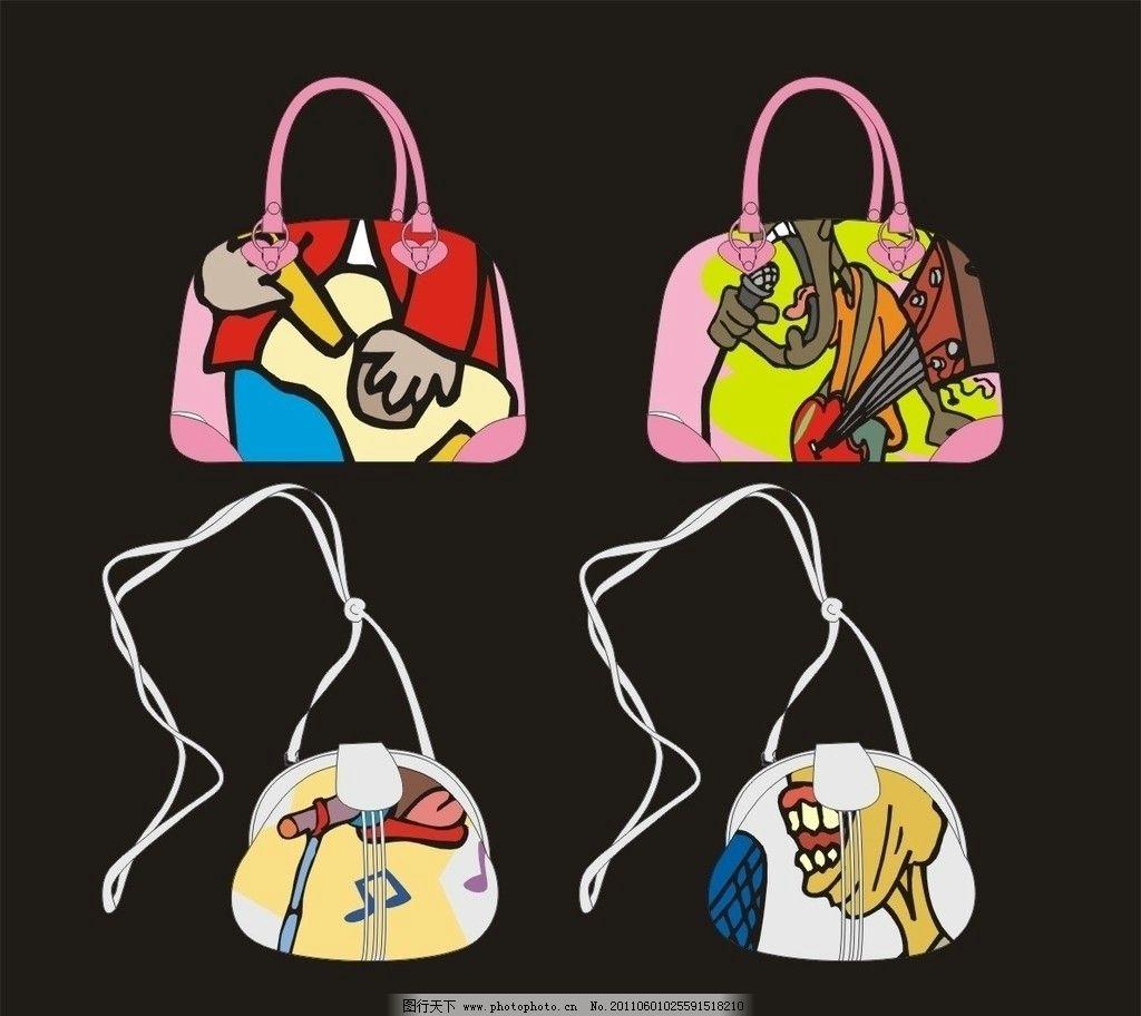 包包 手提 带子 粉色 白色 女士包 时尚包 流行包 其他设计 矢量 广告