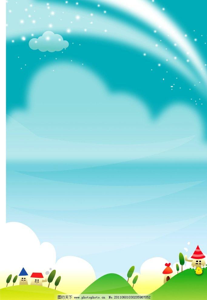 幼儿园展板模板 蓝天白云 草地 星星 卡通房屋 树 小鸡 展板模板 广告