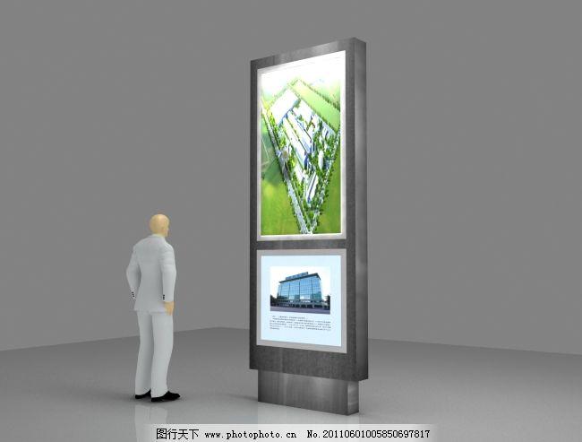 灯箱3d效果图免费下载 3d灯箱 3d设计模型 max 场地布置 灯箱设计