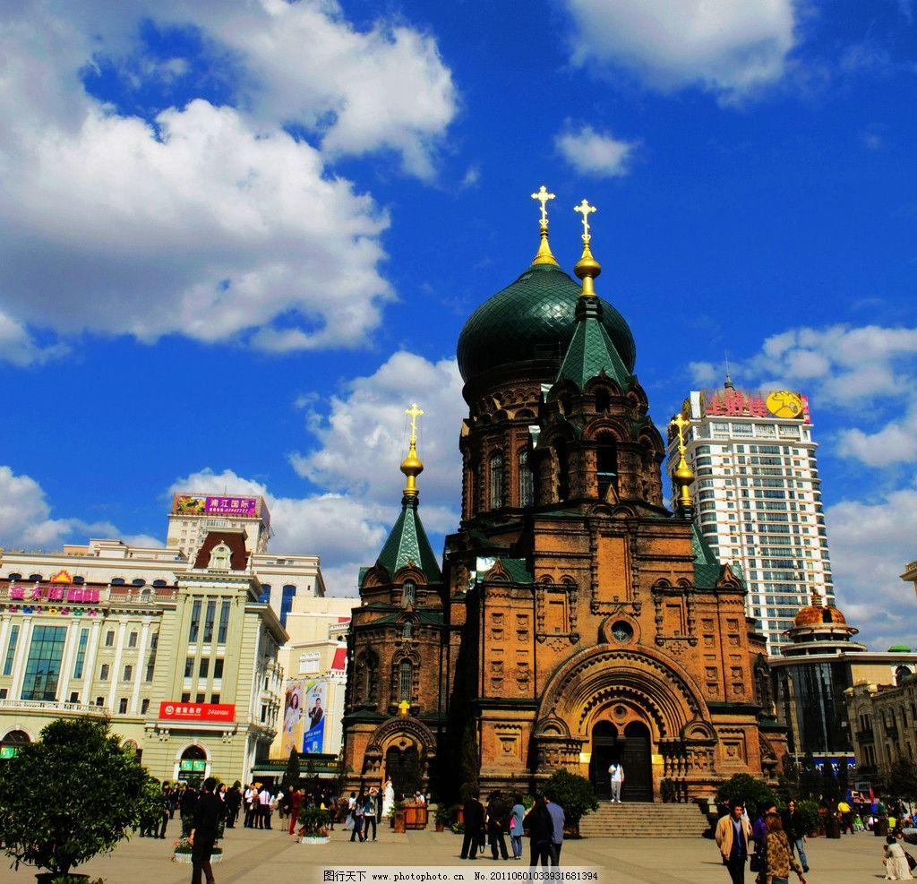哈尔滨风景图片