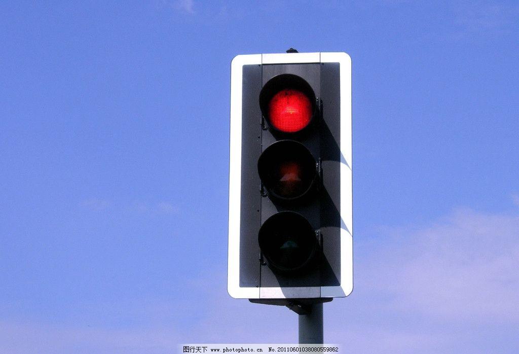 红绿灯图片 信号灯 交通信号灯