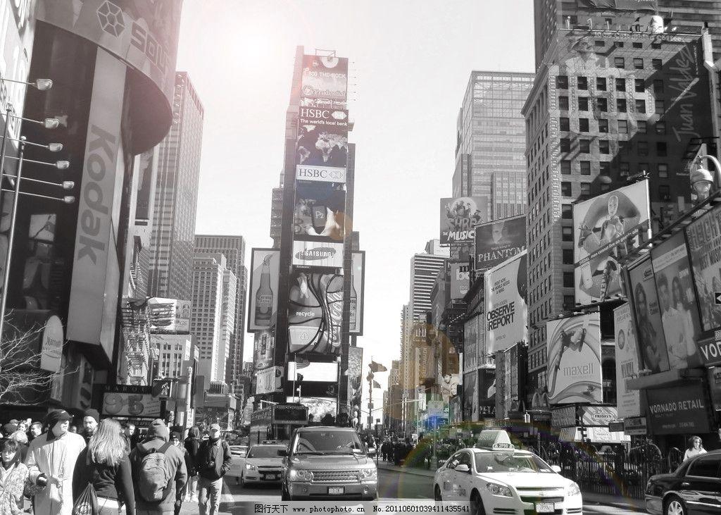 黑白闹市 街道 黑白 高楼大厦 现代城市 出租汽车 路人 城市建筑 建筑