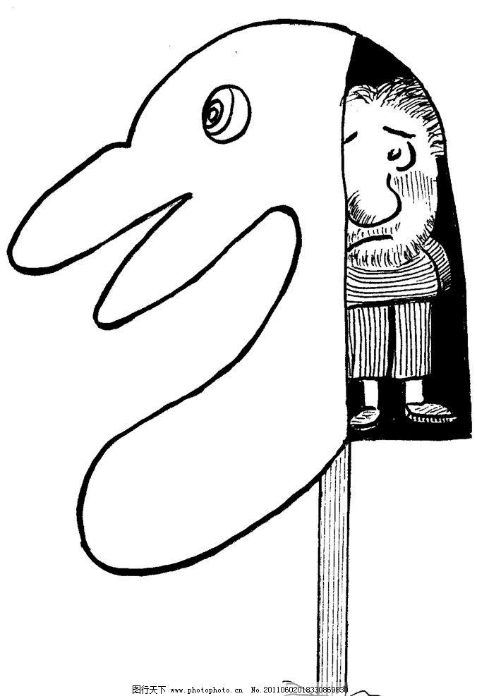 手绘漫画插图黑白图片_动漫人物_动漫卡通_图行天下
