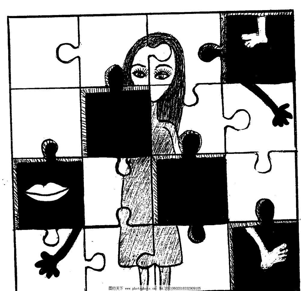 手绘漫画插图黑白 拼图
