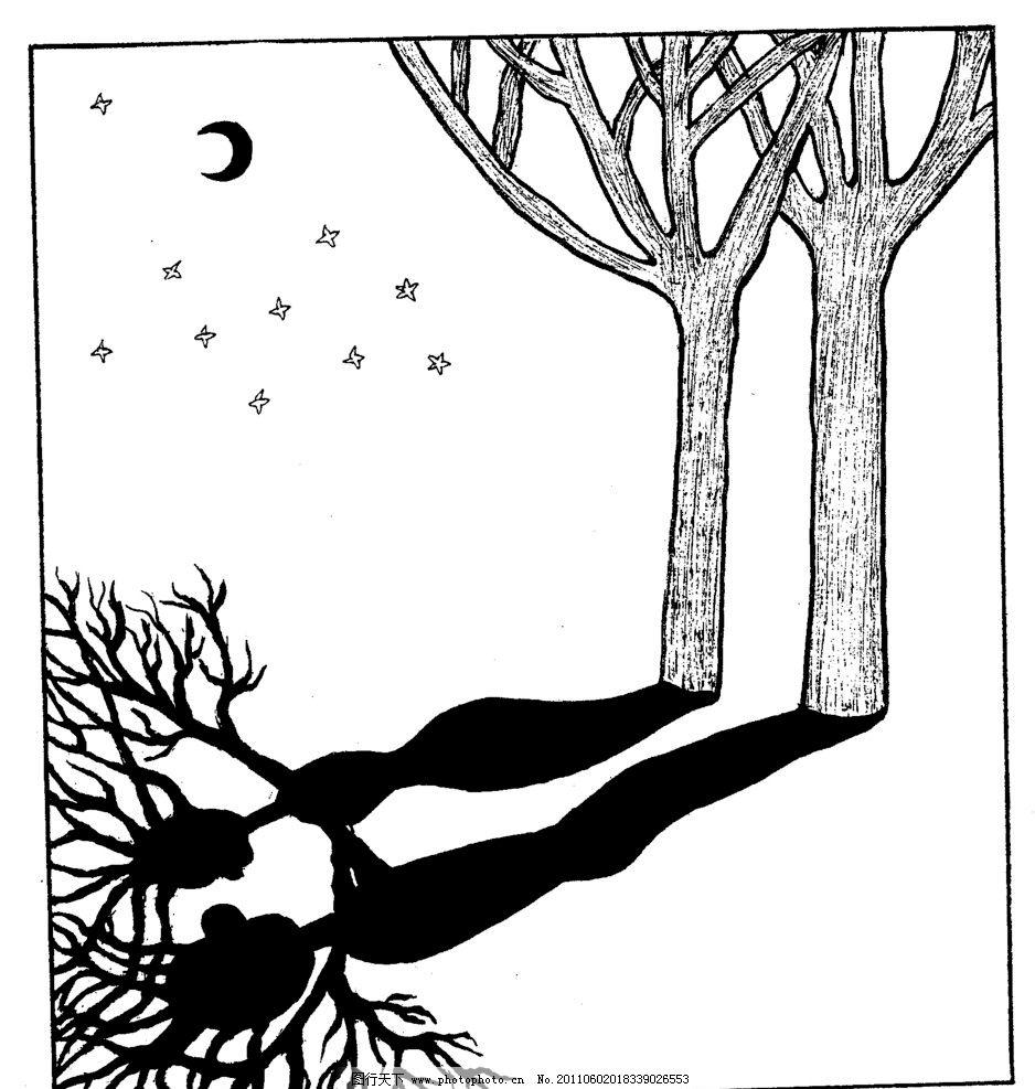 手绘漫画插图黑白 树木 倒影 月亮 星星 人形 手工漫画插图黑白 动漫