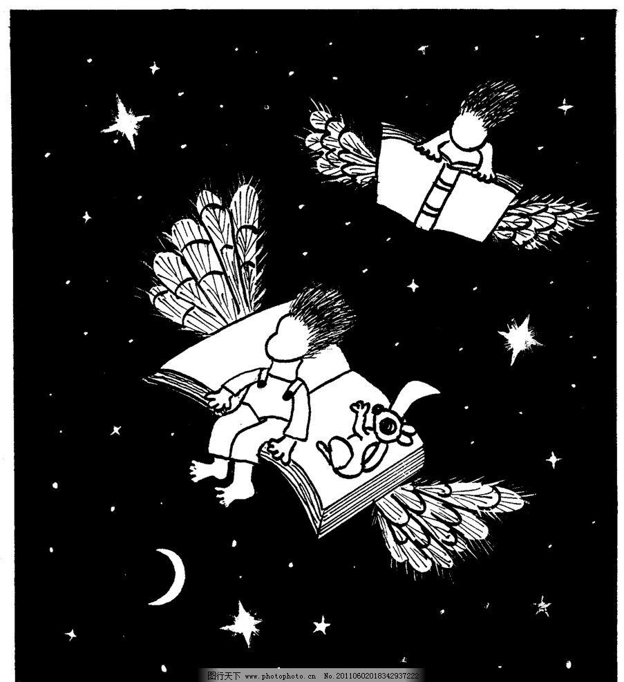 手绘漫画插图黑白 书本
