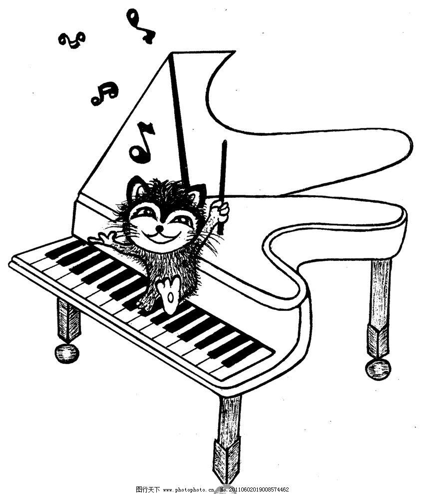 手绘漫画插图黑白 钢琴 跳舞 漫画 黑白 指挥 音符 绘画书法 文化艺术