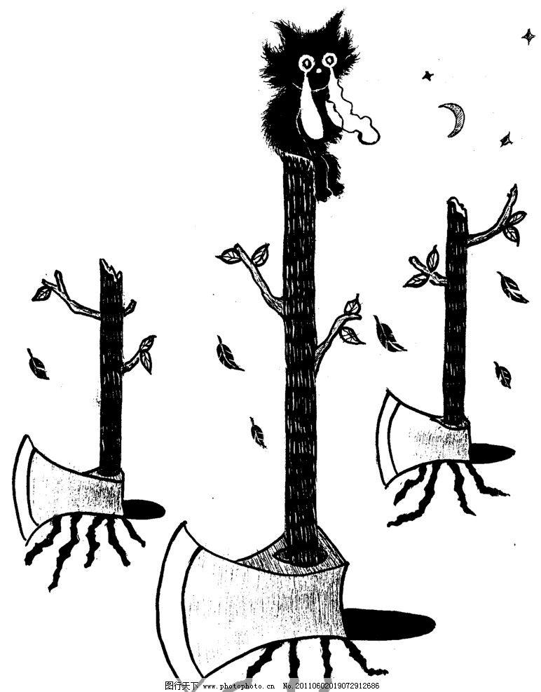 手绘漫画插图黑白 斧子 伐木 黑白 插图 月亮 树叶 绘画书法 文化艺术