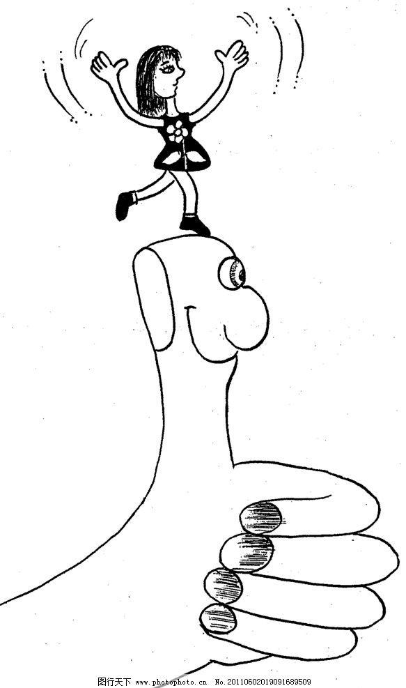 手绘漫画插图黑白 拇指 跳舞 笑脸 插画 黑白 绘画书法 文化艺术 设计