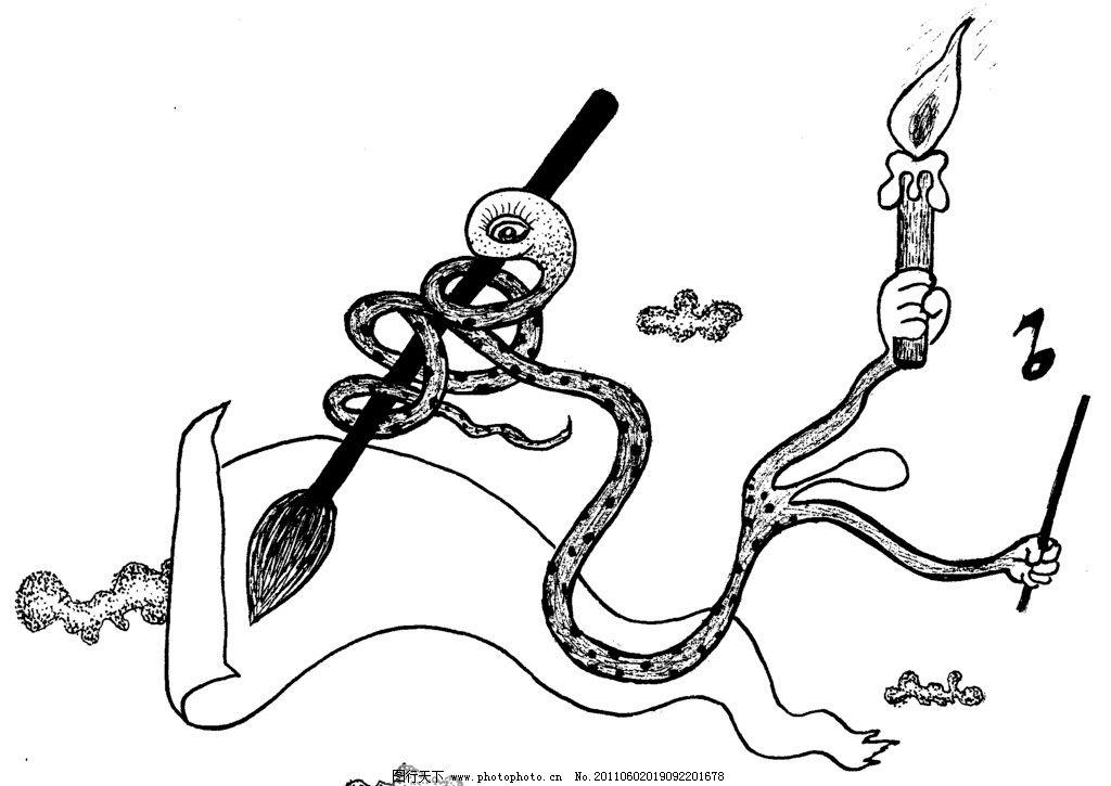 手绘漫画插图黑白 书法 精灵 火炬 插画