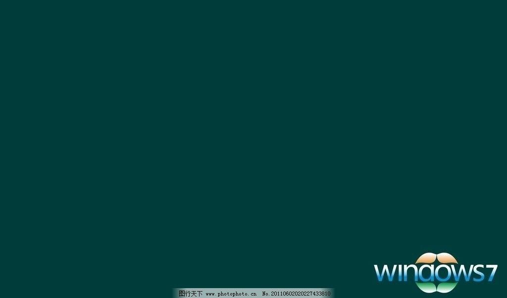 win7 高清壁纸图片