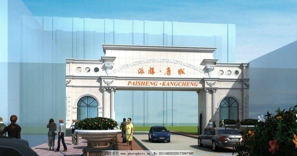 欧式景观入口大门透视 大门 欧式景观设计 景观设计 环境设计 设计 72