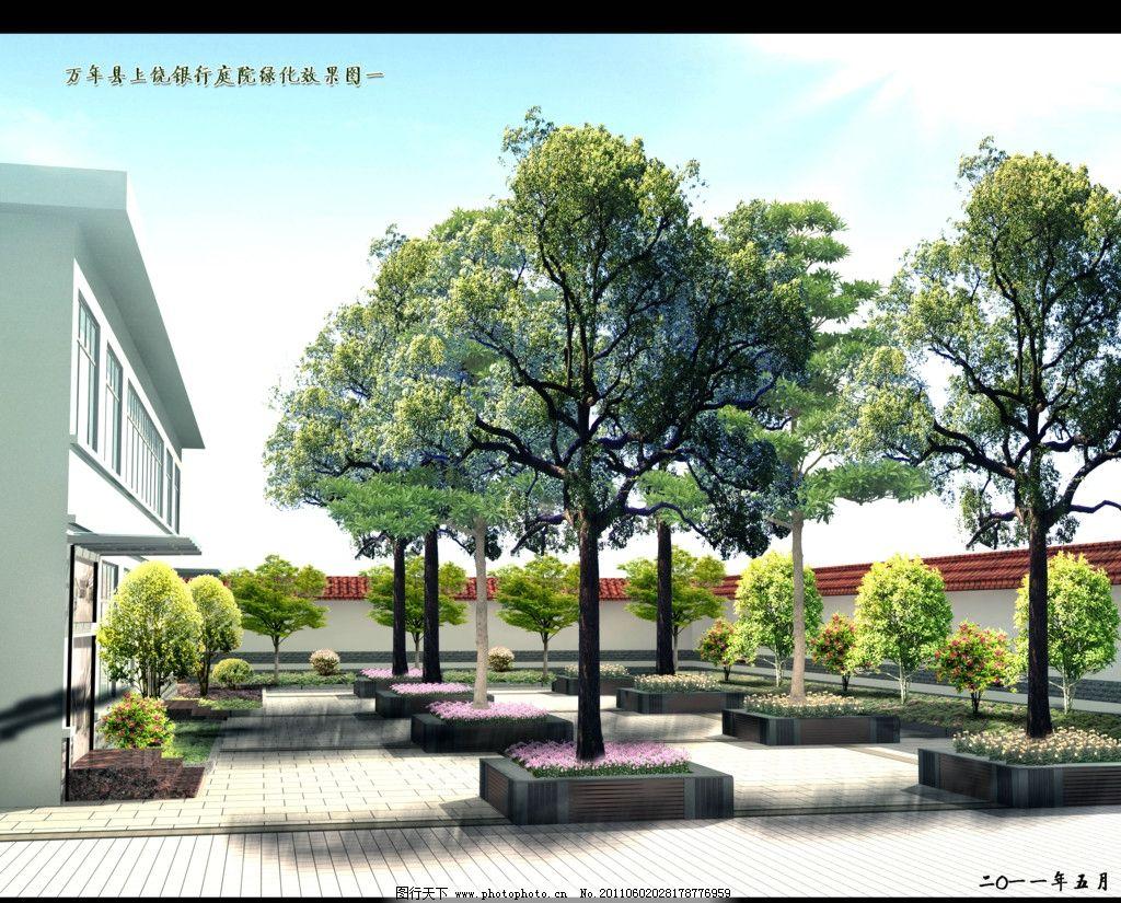 树桩景观园林效果图 别墅 长廊 乔木 ps分层素 小区 公园 园林 古桩