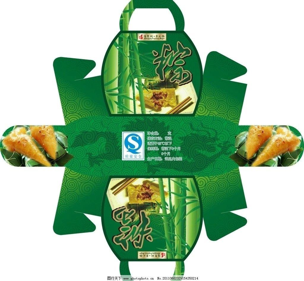 粽子包装 包装设计 粽子 粽 高档包装 异形包装 端午 端午节 广告设计