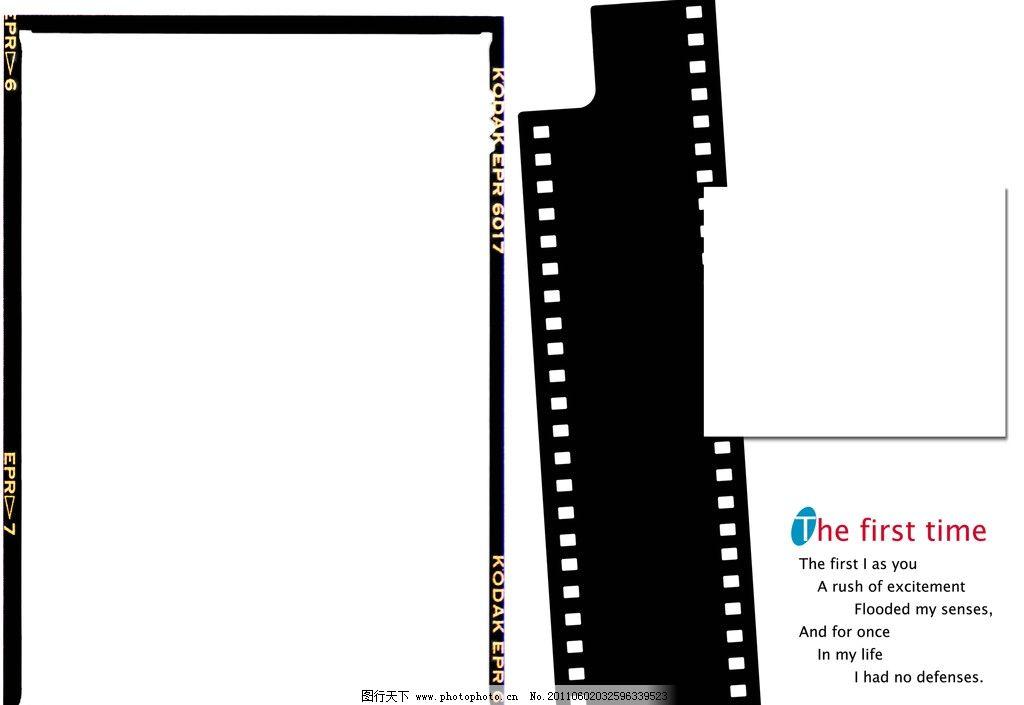 简约边框 白色边框 花纹 图案 黑色边框 电影胶片 光线 光晕