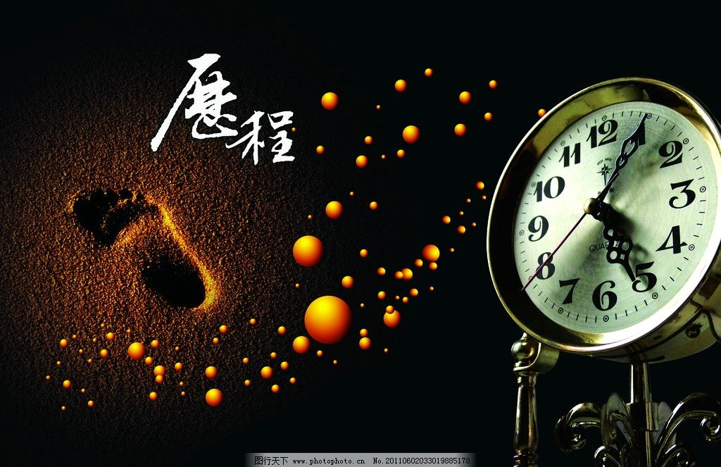 时间主题图片