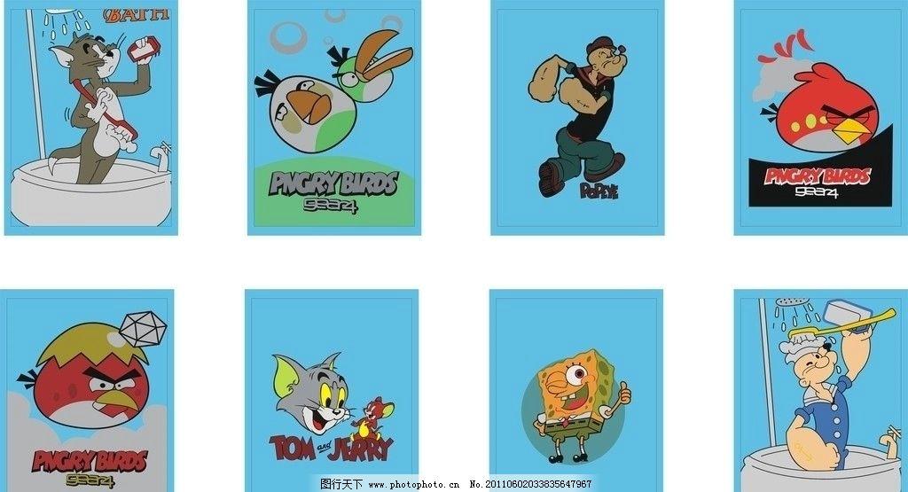 卡通钱包图案设计图片