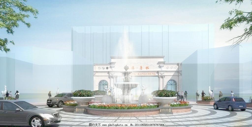 欧式景观入口水池透视图片
