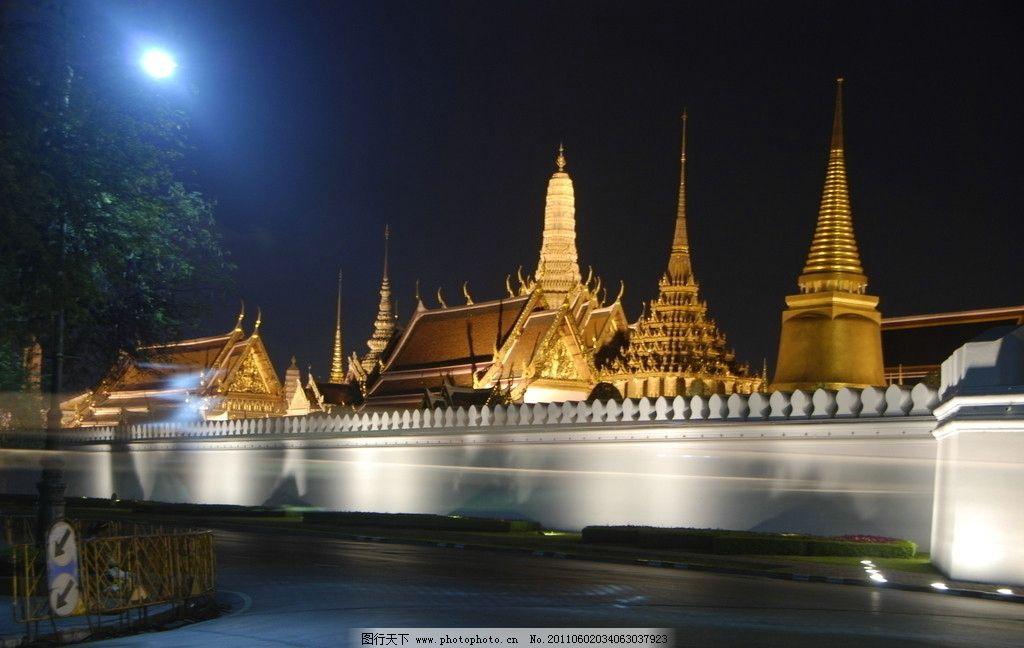 泰国大皇宫夜景 泰国 曼谷