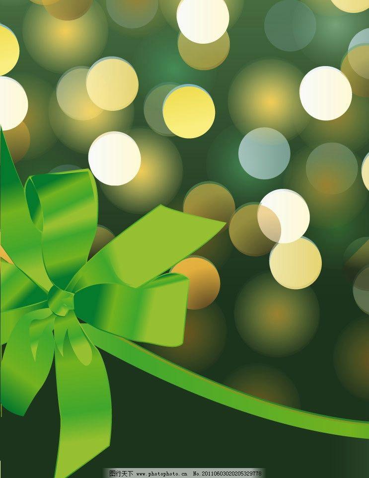 绿色动感线条蝴蝶结虚幻光点图片