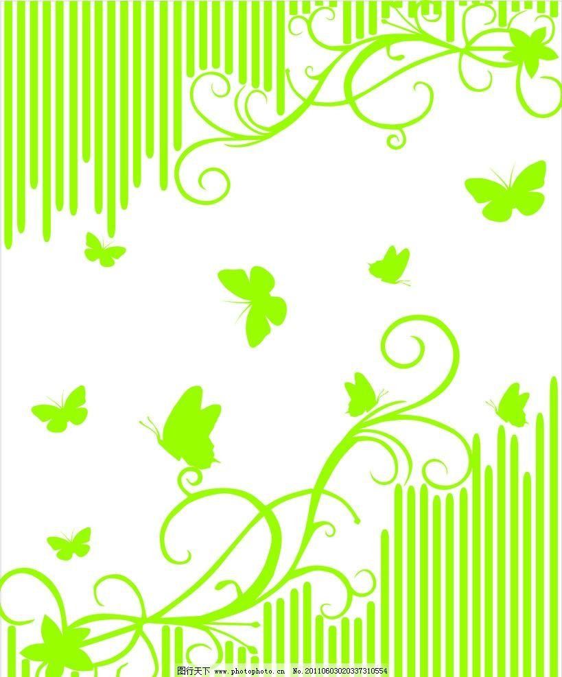 藤蔓 花纹花边 蝴蝶 长条 绿色 矢量素材 底纹边框 矢量 cdr
