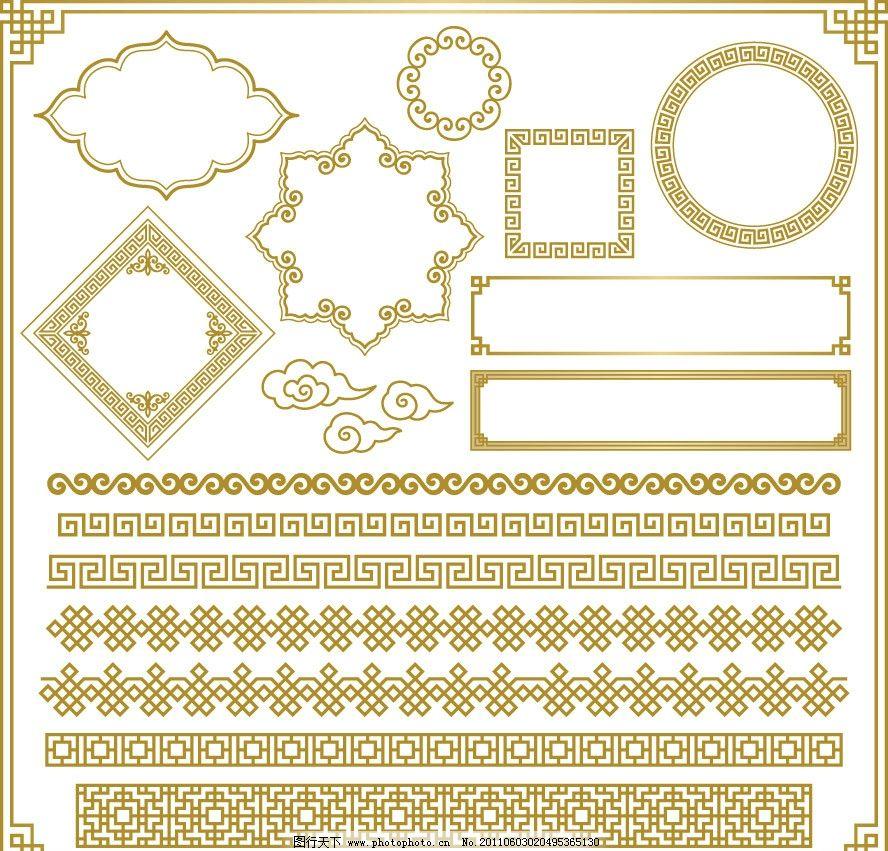古典花纹 古典花边 古典边框 欧式花纹 欧式花边 欧式边框 金色花边