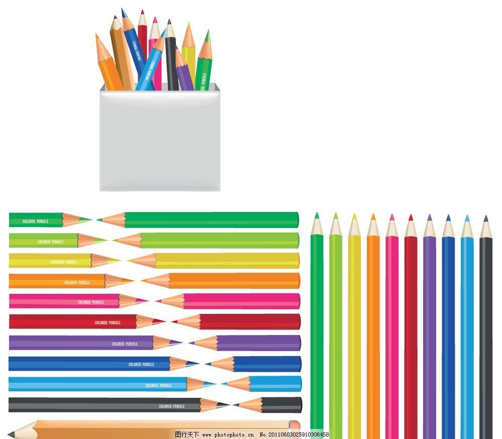 彩色铅笔 彩笔 笔筒 绘画 画画 矢量 生活用品主题