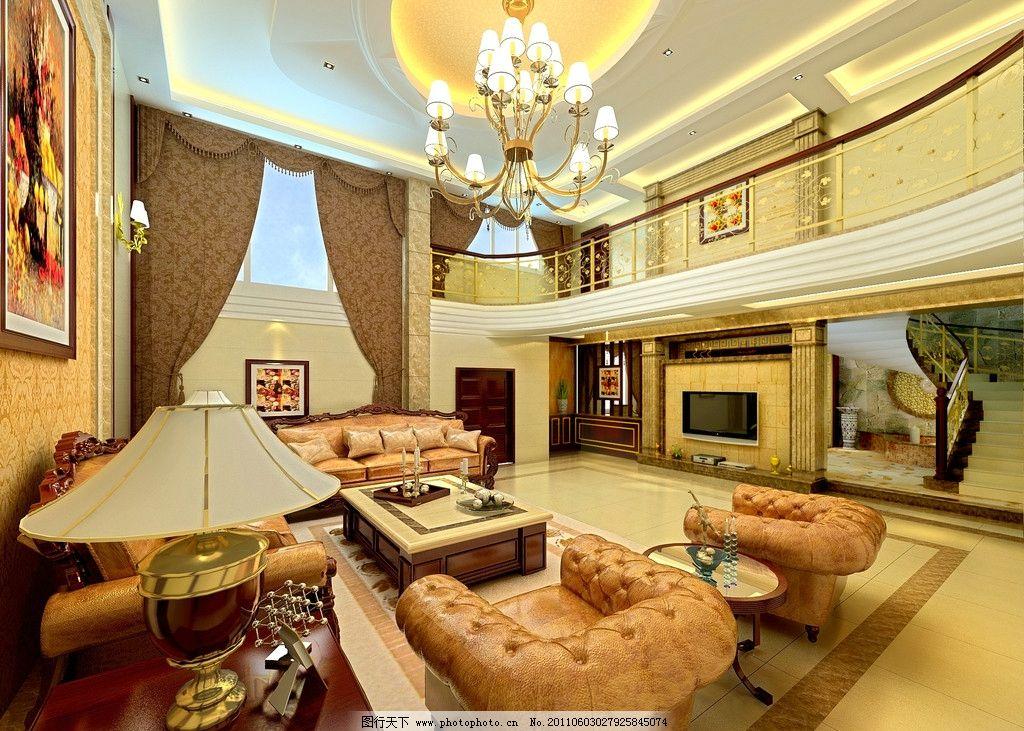 室内设计 欧式 地毯 茶几 沙发 吊灯 窗帘 墙艺 复式楼宇设计 300dpi