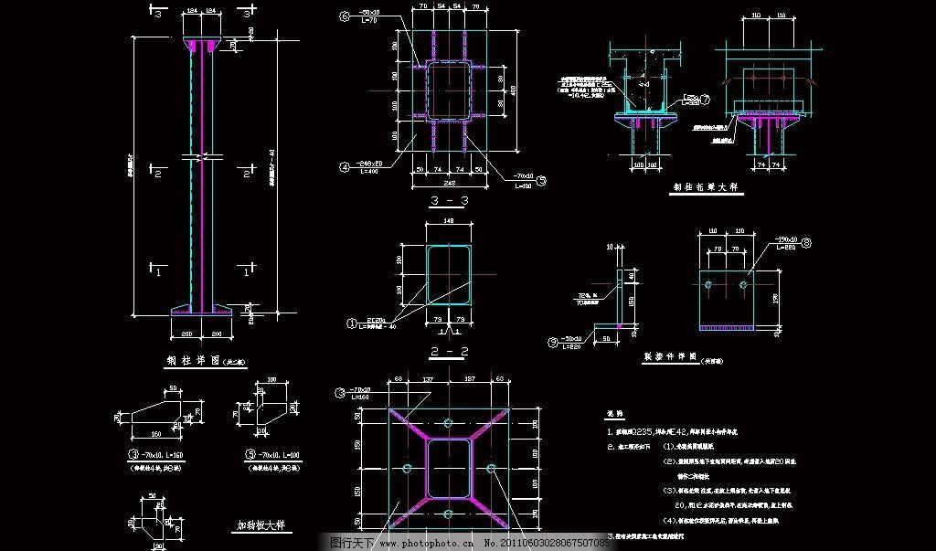 建筑楼房电路布线现场