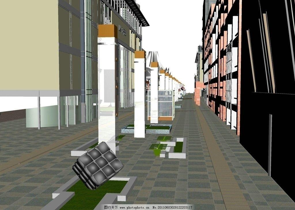 商业街 魔方 景观设计 环境设计