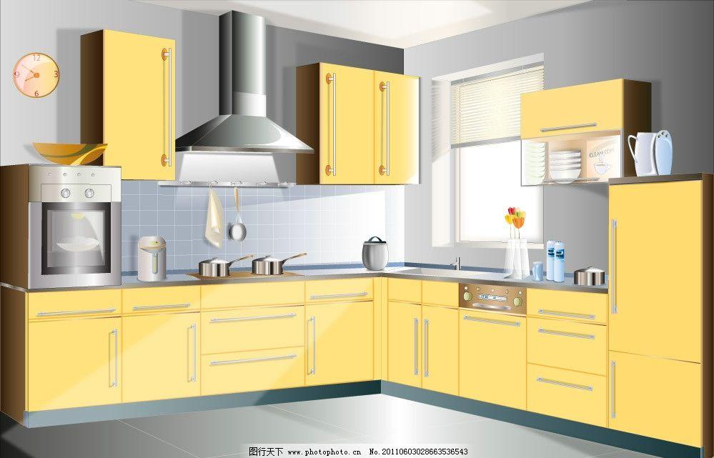 厨房设计矢量图片