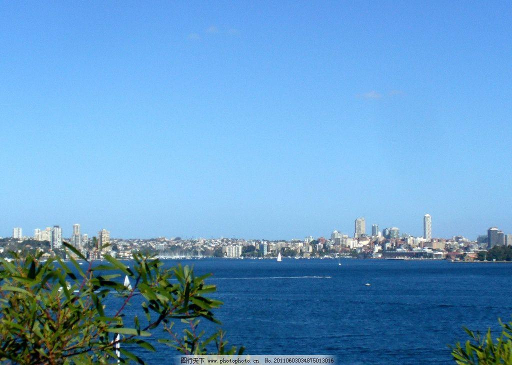 设计图库 自然景观 自然风景  悉尼港湾 大海 悉尼 港湾 蓝天 国外