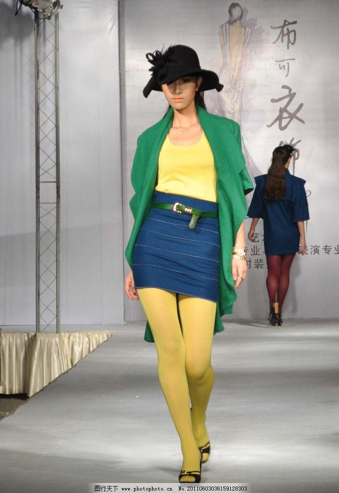 女服装模特 服装 女模特 t台秀 职业人物 人物图库 摄影 300dpi jpg