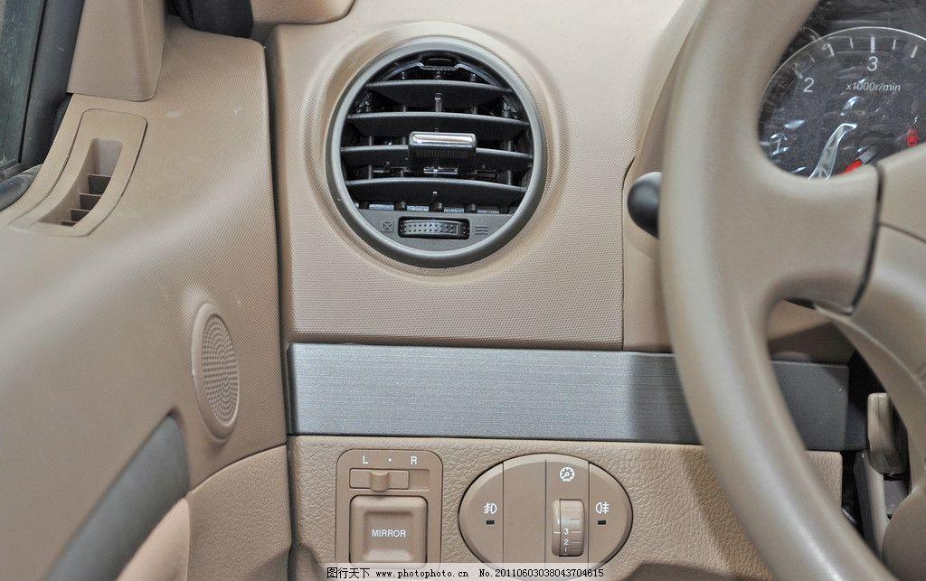 空调风口 汽车 长城 哈佛 h3 2010款   5t ci两驱 豪华型 领先版 汽车
