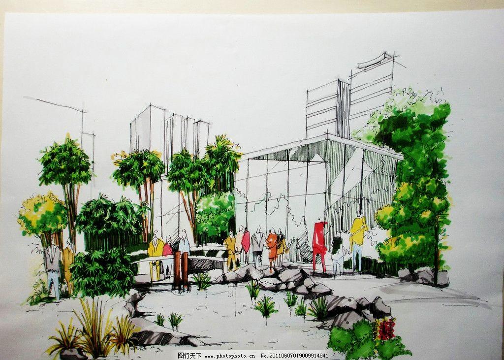 景观手绘效果 大厦 流水 小桥 绘画书法 文化艺术 设计 72dpi jpg