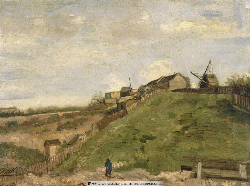 采石场 风景 油画艺术 梵高作品 房子 荷兰风车 印象派 西方文化 名画