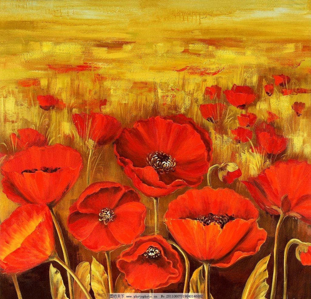 艺术装饰绘画 花卉 绘画 罂粟 绘画书法 文化艺术 设计 100dpi jpg