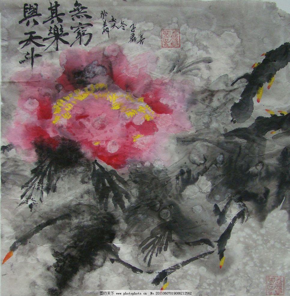 中国画 牡丹 牡丹花 花瓣 花蕾 花蕊 绘画书法 文化艺术图片