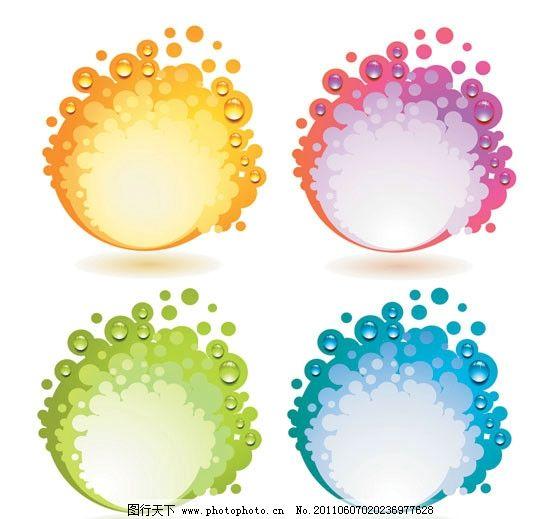 动感水晶对话框 动感 对话框 对话泡泡 水晶 晶莹 透明 水珠 水滴