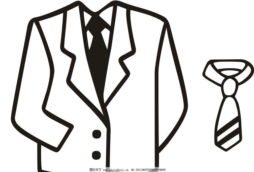 西装领带图片