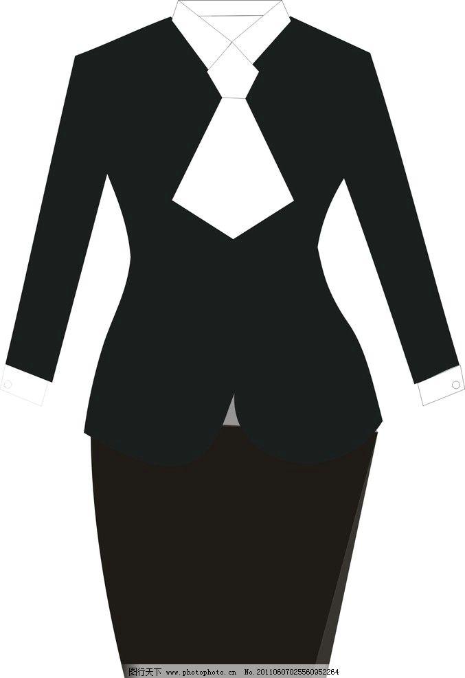 女士衣服 职业 职业衣服 女生 黑白 职业装 生活用品 生活百科 矢量