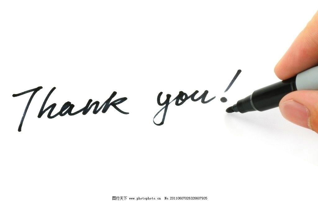 手写感谢 感谢 谢谢 手写字 商务图片 其他 生活百科 设计 300dpi jpg