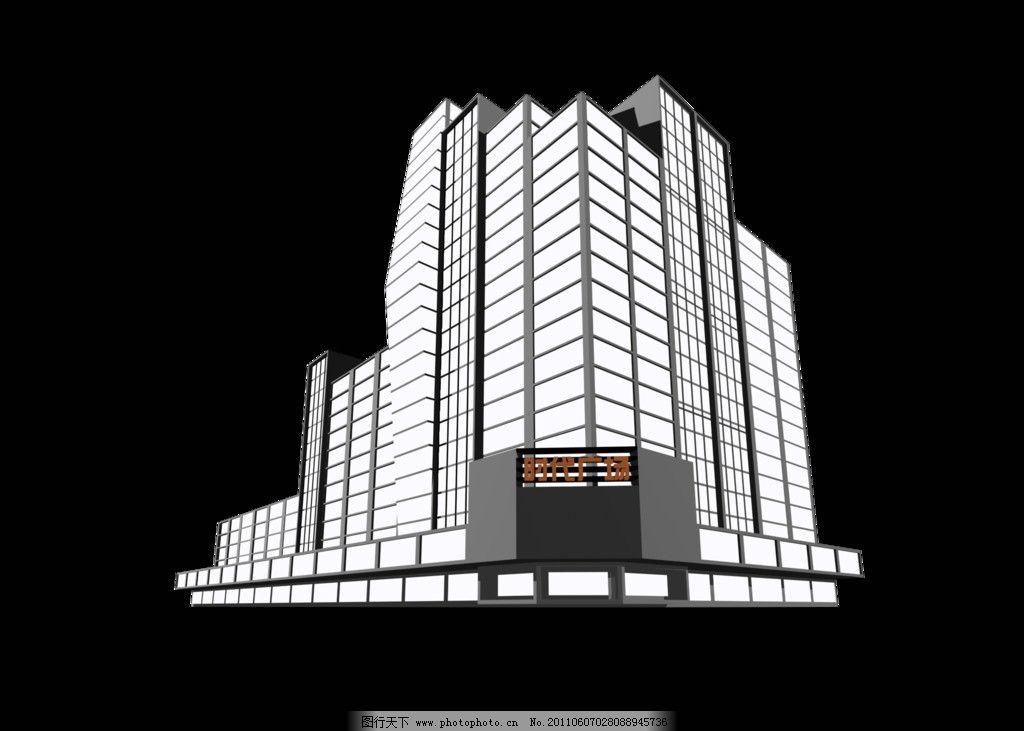 纸盒手工制作高楼大厦
