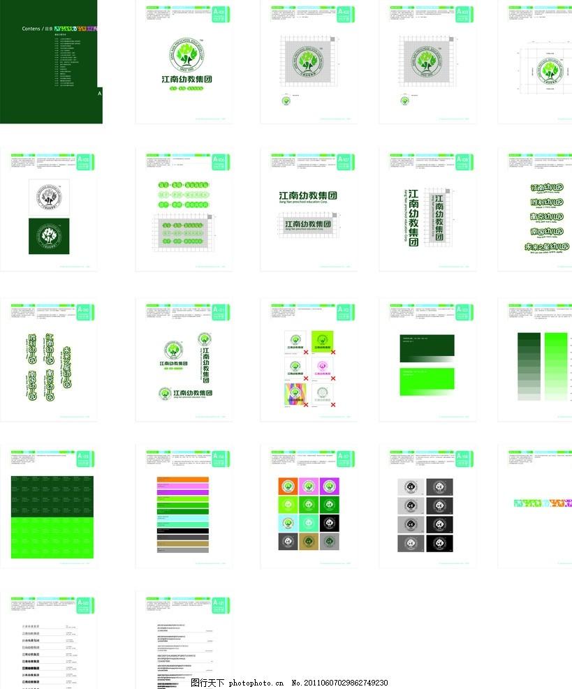 系统规范VI,标志完整方格飞机标志v系统matlab绘制三维形态图片