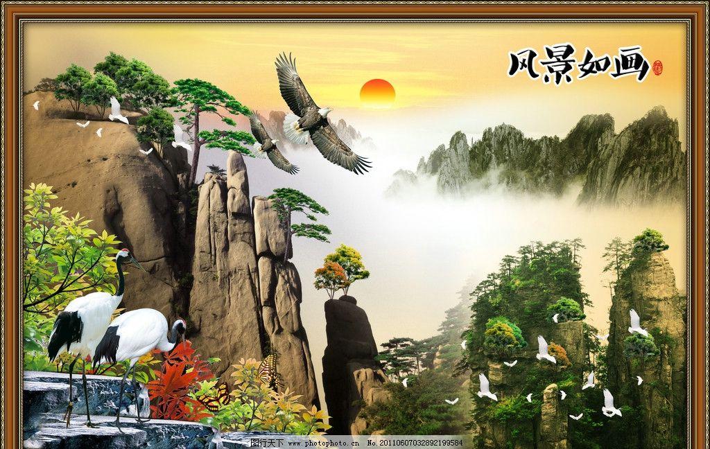 黄山风景图 错落的山脉 飞鹰 落日 夕阳西下 飞鹤 树枝 迎客松