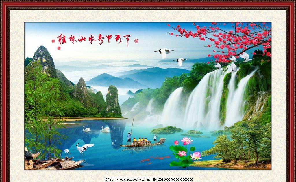 瀑布风景 山水 风景画 自然风景 风景 仙鹤 客厅画 大厅画 风水画