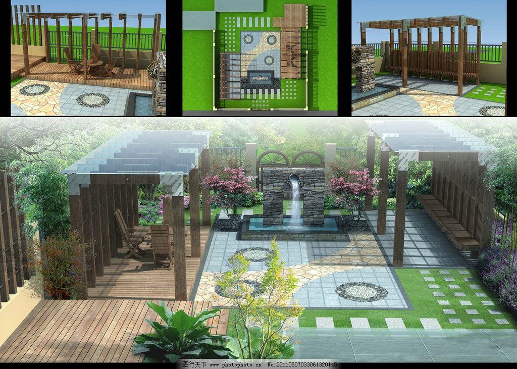 私家花园效果图图片
