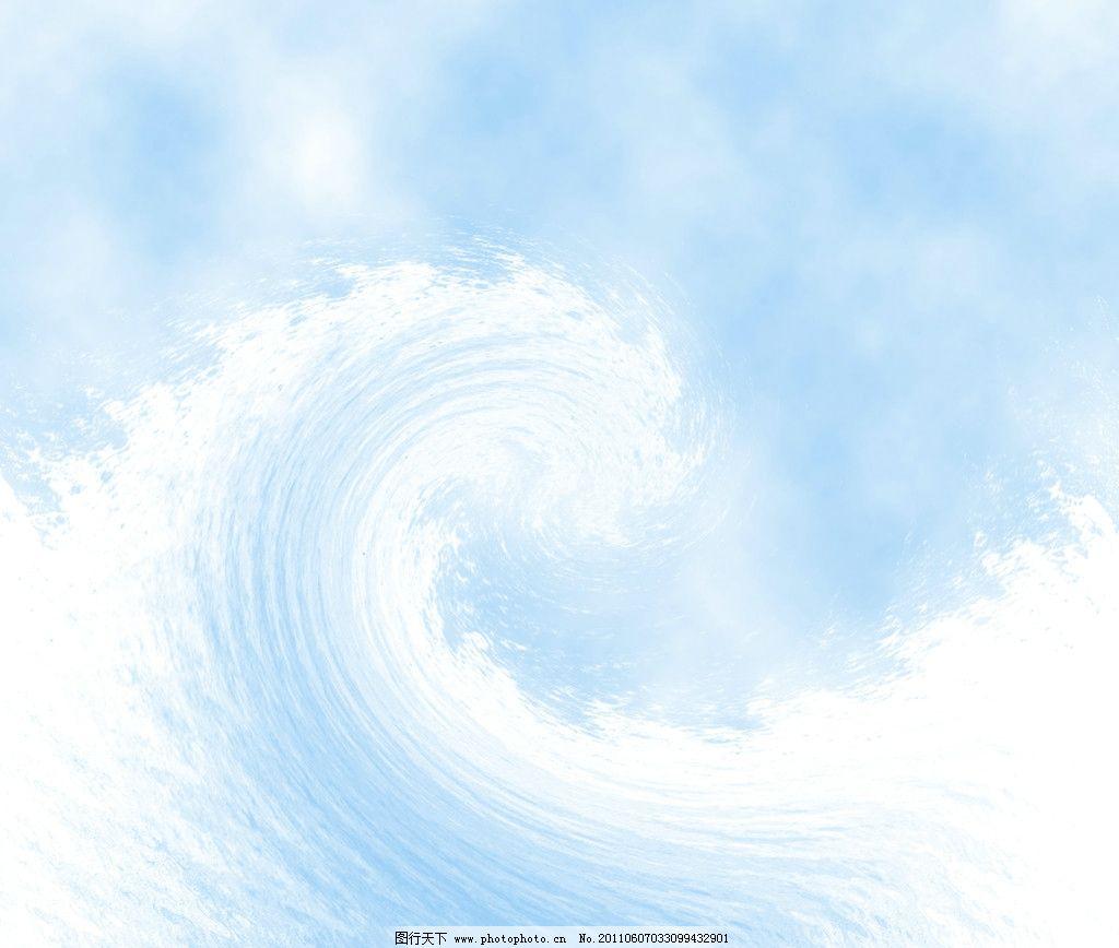 海浪 大海 水 浪 花纹 海洋 背景图 psd分层素材 源文件 72dpi psd